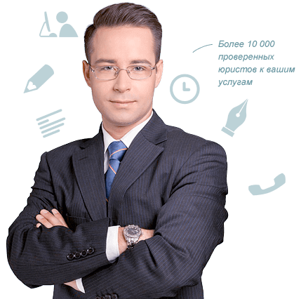 Юрист по пенсионным вопросам в Москве - услуги юриста по пенсионным делам: стоимость, телефоны, адреса